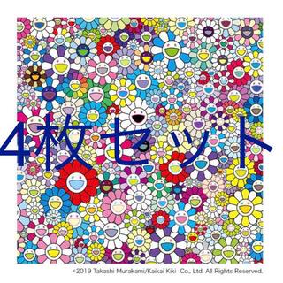 黄泉の国 4枚セット(ポスター)