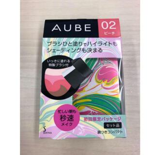 オーブ(AUBE)のAUBE オーブ ブラシひと塗りチーク 02 ピーチ 5.7g(チーク)
