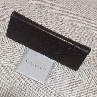 Gucci - GUCCI グッチ GG柄 折り畳み 眼鏡ケース メガネケース