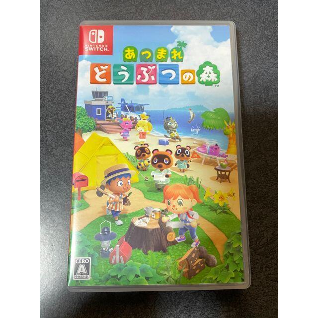 Nintendo Switch(ニンテンドースイッチ)の任天堂 あつまれどうぶつの森 ソフト 美品 Switch エンタメ/ホビーのゲームソフト/ゲーム機本体(携帯用ゲームソフト)の商品写真