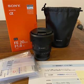 SONY - 新品同様品 SONY Gレンズ FE20mm F1.8 SEL20F18G