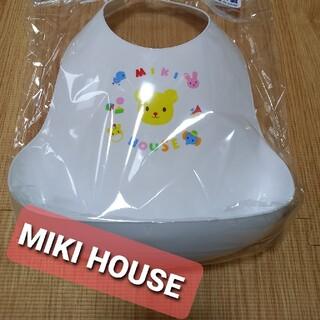 mikihouse - ◇新品◇MIKI HOUSE食べこぼしキャッチ付きランチスタイ◇