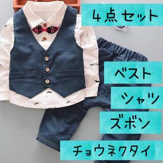 120cm❤︎男の子長袖フォーマルスーツセットアップタキシードネイビー紺緑新品