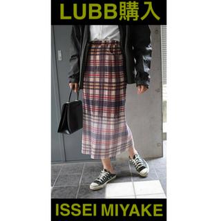 ISSEY MIYAKE - 【LUBB購入 ISSEI MIYAKE】チェックスカート プリーツスカート