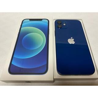 iPhone - 新品同様 ほぼ未使用 SIMフリー iPhone12 64GB ブルー