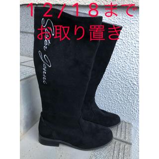 JENNI - 週末セール✨ 美品】JENNI ブーツ 21cm