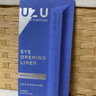 FLOWFUSHI - UZU アイオープニングライナー ホワイト