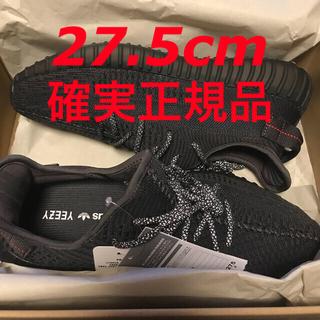 adidas - 27.5cm Yeezy Boost 350 v2 Black