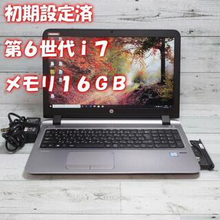 DELL - ノートパソコン HP win10 i7 16GB 500GB YB0031101