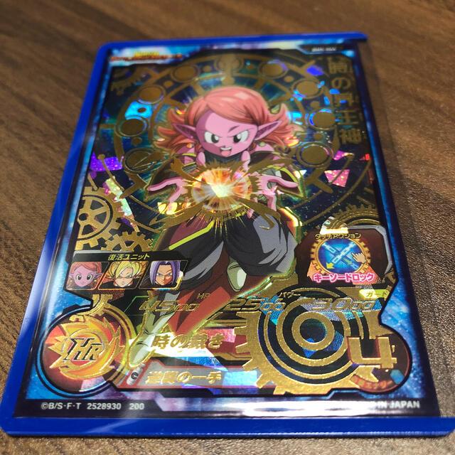 ドラゴンボール(ドラゴンボール)のスーパードラゴンボールヒーローズ 時の界王神 BM5-066 UR エンタメ/ホビーのトレーディングカード(シングルカード)の商品写真