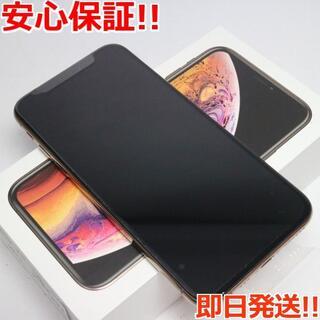 アイフォーン(iPhone)の新品 SIMフリー iPhoneXS 256GB ゴールド 白ロム (スマートフォン本体)