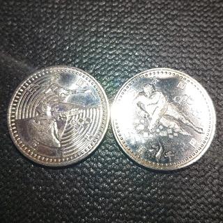 長野オリンピック  記念硬貨 2枚セット(貨幣)