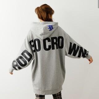 ロデオクラウンズワイドボウル(RODEO CROWNS WIDE BOWL)の新品グレー※早い者勝ちノーコメント即決しましょう❗️ご決断お急ぎください…(その他)