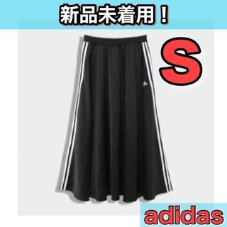 adidas - アディダス マストハブ スカート GL4244