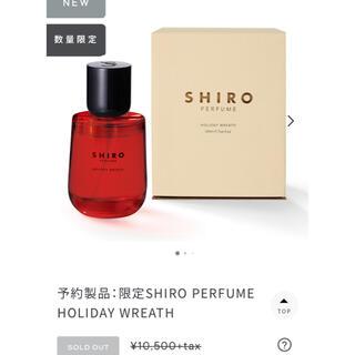 shiro - shiro  ホリデーコレクション 完売 HOLIDAY WREATH