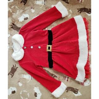 1回短時間着用のみ★110㎝★女の子★クリスマス衣装★サンタクロースワンピース