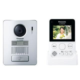 Panasonic - 新品 未使用 VL-SGD10L