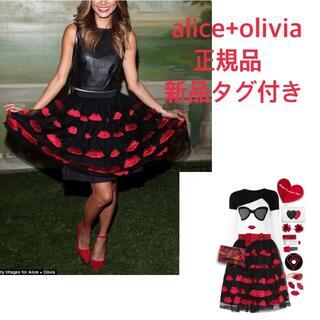アリスアンドオリビア(Alice+Olivia)のアリスオリビア リップ柄チュールスカート(ひざ丈スカート)