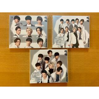 Johnny's - Snow Man◇D.D. / Imitation Rain 3形態セット