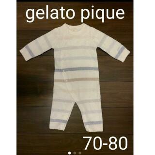 ジェラートピケ(gelato pique)のgelato pique ジェラートピケ ロンパース カバーオール 70 80(ロンパース)