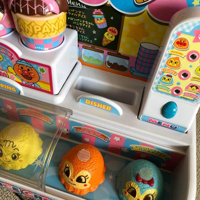 アンパンマン(アンパンマン)のアンパンマン アイスちょうだい キッズ/ベビー/マタニティのおもちゃ(知育玩具)の商品写真