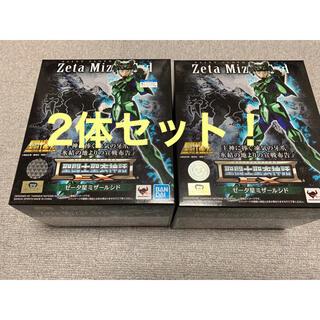 バンダイ(BANDAI)の聖闘士聖衣神話EX 聖闘士星矢ゼータ星ミザールシド 2体セット! (キャラクターグッズ)