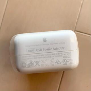 Apple - アップル 10W USB パワーアダプター