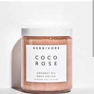 コスメキッチン(Cosme Kitchen)の【HERBIVORE】coco rose フェイス&ボディスクラブ(ボディスクラブ)