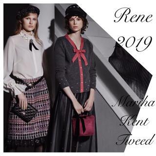 Rene♡ 2019年 ブローシャ掲載 マリアケント社製ツイードスカート