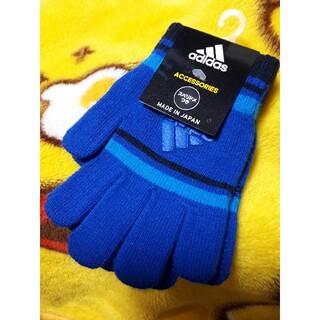 adidas - No.13 adidas手袋 キッズ 男の子 手袋