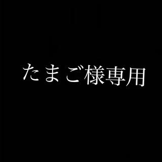 BENEFIQUE - ベネフィーク  ドゥース ローション エマルジョン 2番 本体 新品
