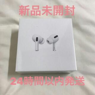 Apple - 専用AirPods pro エアポッツプロ Apple イヤホン