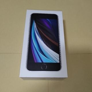 iPhone - iPhone SE 64GB  ホワイト SIMフリー au 第2世代 新品