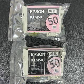 エプソン(EPSON)のエプソン純正インク ICLM50(OA機器)