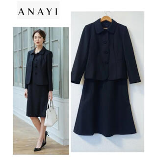 ANAYI - 【美品】ANAYI アナイ36  お受験スーツ ウール  ステンカラー