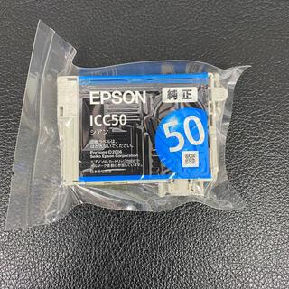 EPSON - エプソン純正インク ICC50