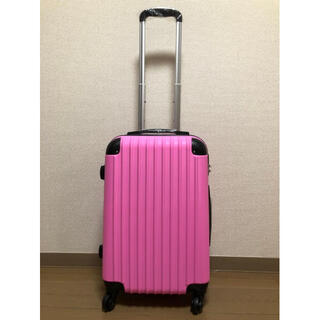 キャリーケース  Sサイズ ピンク