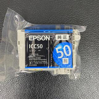 エプソン(EPSON)のエプソン純正インク ICC50(OA機器)
