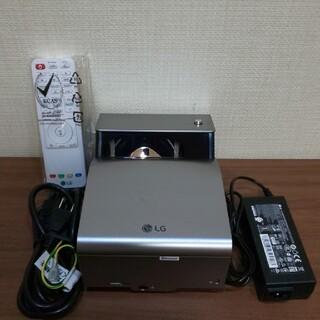 エルジーエレクトロニクス(LG Electronics)の超短焦点プロジェクター LG PH450UG(プロジェクター)