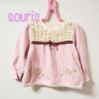 Souris - 【100】スーリー トレーナー