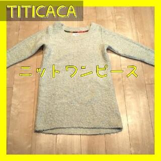 チチカカ(titicaca)のTITICACA チチカカ ニットワンピース ニットチュニックレディーストップス(ひざ丈ワンピース)
