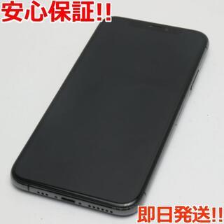 アイフォーン(iPhone)の新品同様 SIMフリー iPhoneXS 64GB スペースグレイ 本体 (スマートフォン本体)