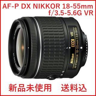 Nikon - ニコン AF-P DX NIKKOR 18-55mm f/3.5-5.6G VR