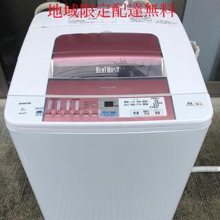 日立 - 日立 HITACHI 洗濯機 8kg