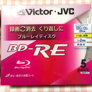 ビクター(Victor)のブルーレイディスク 5枚セット(その他)