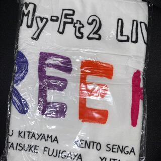 キスマイフットツー(Kis-My-Ft2)のKis-My-Ft2 FREE HUGS! 2019 タオル(アイドルグッズ)