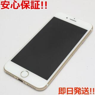 アイフォーン(iPhone)の美品 au iPhone7 256GB ゴールド (スマートフォン本体)