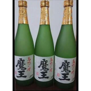 【送料無料】魔王720ml3本セット詰口年月日2020/11/19白玉醸造芋焼酎(焼酎)