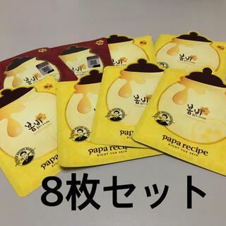 チャアンドパク(CNP)のpaparecipe パパレシピパック 8枚セット(パック/フェイスマスク)