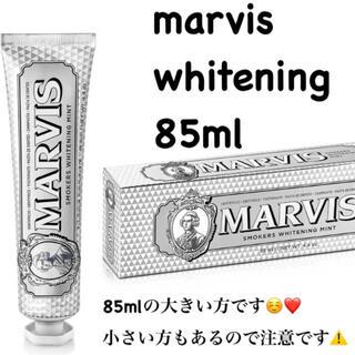 マービス(MARVIS)のmarvis ホワイトニング  歯磨き粉(歯磨き粉)